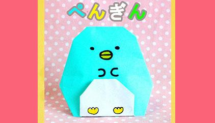 折り紙 トトロの名札の作り方 mama life blog