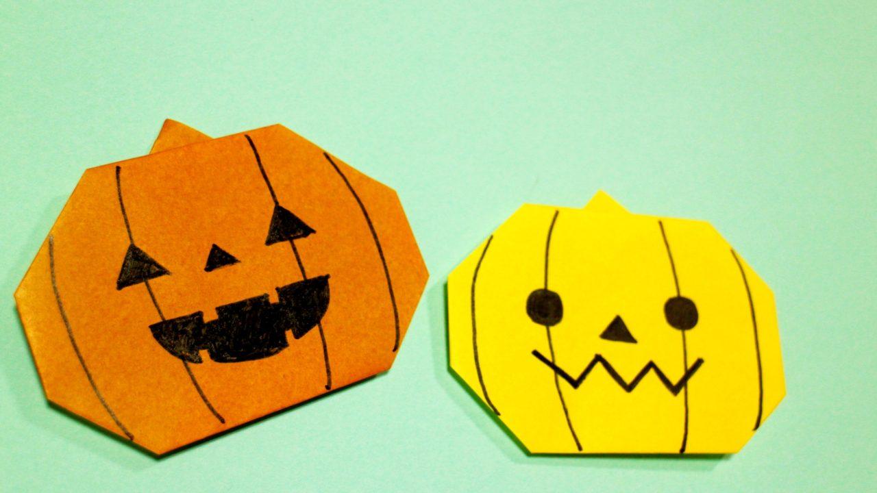簡単 かぼちゃ 折り紙 折り紙でハロウィンのかぼちゃの折り方。簡単に幼稚園や保育園の子供でも作れます♪