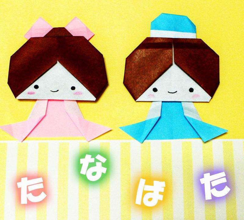 七夕 リース 折り紙
