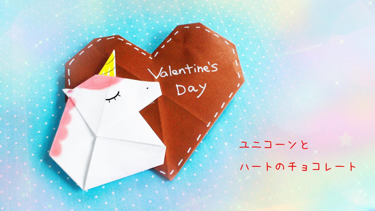折り紙 ハート 折り紙でハートの手紙の折り方!正方形の簡単な作り方を紹介